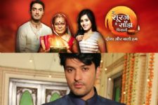 YAYY! Anas Rashid to enter 'Tu Sooraj Main Saanjh Piyaji' and how!