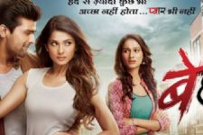'Beyhadh' to take a LEAP yet AGAIN!