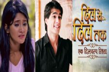 When Mohsin Khan aka Kartik SURPRISED 'someone' from 'Dil Se Dil Tak'