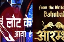 'Koi Laut Ke Aaya Hai' to see a change in TIME SLOT; 'Aarambh' to take its place!