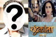 This Bollywood actor is all set to make his television DEBUT with Ekta Kapoor's 'Chandrakanta'