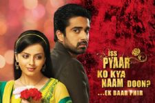 It's an 'Iss Pyaar Ko.. Ek Baar Phir' REUNION for Avinash Sachdev on his NEW show!