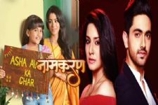 When the PAST met the PRESENT in 'Naamkarann'