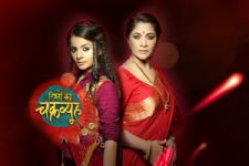 PromoReview: Star Plus' 'Rishton Ka Chakravyuh' is a CONVOLUTED saga of a mother-daughter duo!