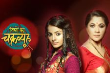 #Review:Star Plus' Rishton Ka Chakravyuh boasts of a gripping storyline with impeccable performances
