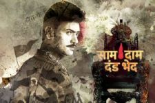 Review: 'Saam Daam Dand Bhed' is a neatly woven RUTHLESS saga of Politics & Family!