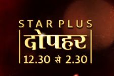 It's CONFIRMED! Star Dopahar to SHUT on September 30!