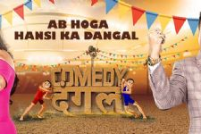 This Bollywood actor to judge Comedy Dangal Season 2!