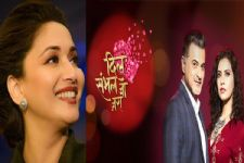 Woah! Madhuri Dixit to do a CAMEO in Star Plus' Dil Sambhal Jaa Zara