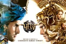 'Porus' made Gurpreet Singh's birthday memorable and exceptional