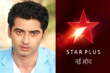 Look who will play the ELDEST queen in Harshad Arora's 'The King's Daughters'