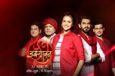 'Ikyawann' NOT going off-air; but to take this show's time slot