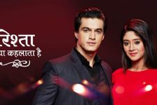 Meet the new ANTAGONIST in 'Yeh Rishta Kya Kehlata Hai'