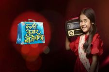 Star Plus' Kullfi Kumarr Bajewala to have another pivotal ENTRY