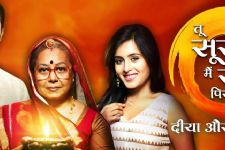 'Tu Sooraj Main Saanjh Piyaji'  to go off air...