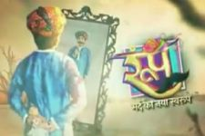 Rashmi Sharma's 'Roop - Mard Ka Naya Swaroop' to replace this show...