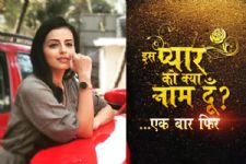Shrenu Parikh takes 'Iss Pyaar Ko Kya Naam Doon..' and makes it into a MEME