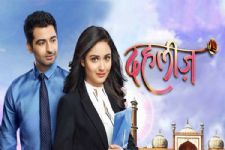 Star Plus' critically acclaimed show, 'Dahleez' achieves another FEAT