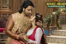 Meet the actress who will play Shaheer Sheikh's NEW wife in 'Dastaan-E-Mohabbat: Salim Anarkali'