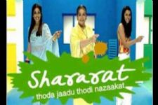 #FreakyFriday: Listen! We did a RECASTING of Shararat!