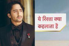 It's CONFIRMED! Shaheer Sheikh to play the male LEAD in the 'Yeh Rishta..' SPIN-OFF