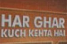 Har Ghar Kuch Kehta Hai  Zee TV's New Baby Ready to Rock!