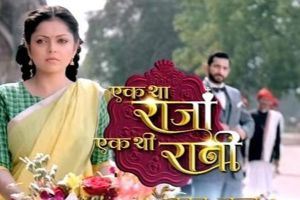REVIEW: Ek Tha Raja Ek Thi Rani: A Fascinating classical love saga