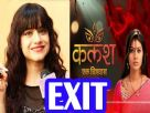 Rishika Mihani makes an exit from Kalash - Ek Vishwaas