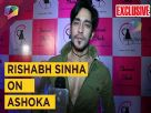 Rishabh Sinha, the grownup Ashoka? Video