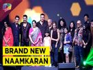 Mahesh Bhatt's new Star Plus show Naamkaran set to go on air Video