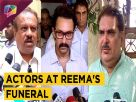 Celebrities At Reema Lagoo's Funeral | Amir Khan Video