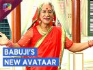 Babuji Performs Mujra In A New Avataar | Chidiyaghar | Sab tv Video