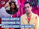 Vikas Gupta Responds To Arshi Khan's Post Targeting Rohit Suchanti | Bigg Boss 12