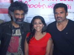 Premiere of Movie Shahrukh Bola Khoobsurat Hai Tu