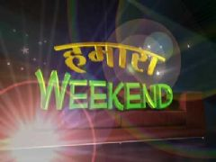 Star Plus - Hamara Weekend