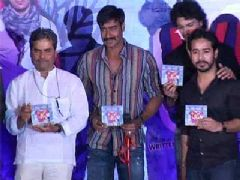 Audio Release of Pyaar Ka Punchnama