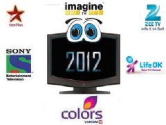 What's waiting for you in 2012 on Television