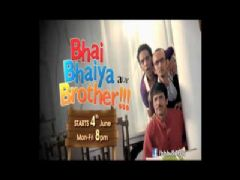 Character introduction of Bhai, Bhaiya Aur Brother
