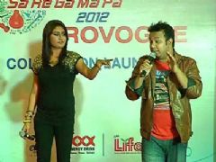 Zee Sa Re Ga Ma Pa 2012 Provogue Collection Launch