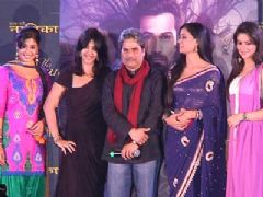 Launch of supernatural series Ek Thi Nayika for Life Ok Channel