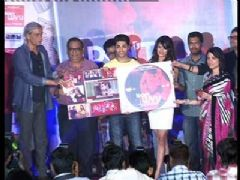 Music Launch of Movie I Dont Luv U