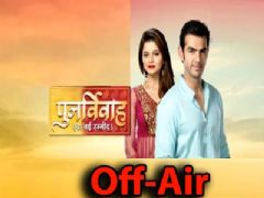 Punar Vivah to go off-air soon!