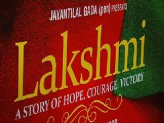 Interview with starcast of movie Lakshmi