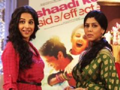 What Vidya Balan is doing in Bade Acche Lagte Hain