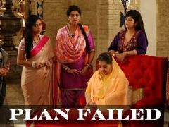 Vihaan's Plan Failed in Satrangi Sasural