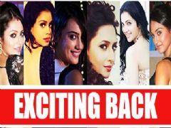 Backless Beauties Of Tinsel Town