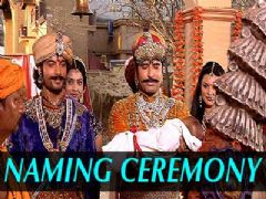 Grand Naming Celebration for Maharana Pratap's Son