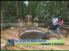 Iss Jungle se Mujhe Bachao - Grand finale