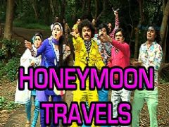 Chidiya Ghar on honeymoon