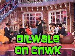 Dilwale cast on Comedy Nights With Kapil